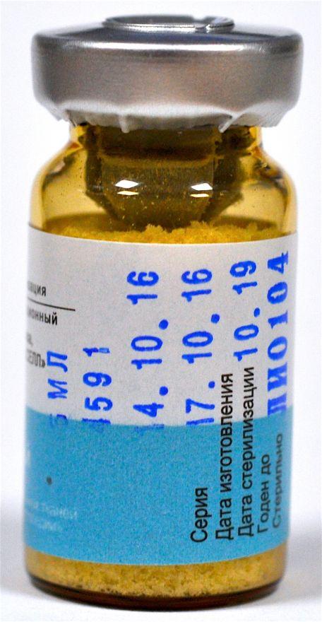 Порошок минерализованный спонгиозный 5,0 мл ЛИО-104