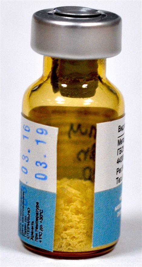 Порошок минерализованный кортикальный 1,0 мл ЛИО-116