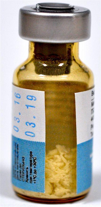 Порошок минерализованный кортикальный 0,5 мл ЛИО-115
