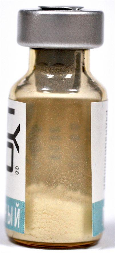 Порошок (демин. костный порошок 0,5 мл) ЛИО-35