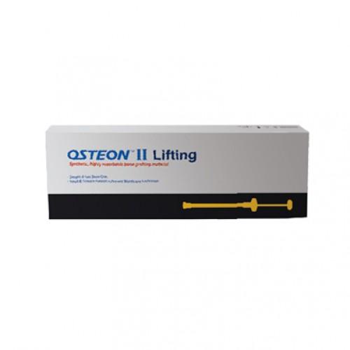 DT7G0510025LS Остеон 2 мелкая крошка 0,25 в шприце Lifting