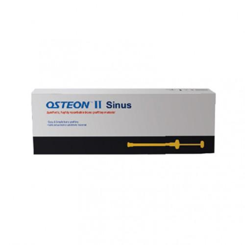 DT7G0510050SS Остеон 2 мелкая крошка 0,50 в шприце Sinus